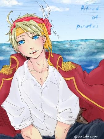 海賊アルフ