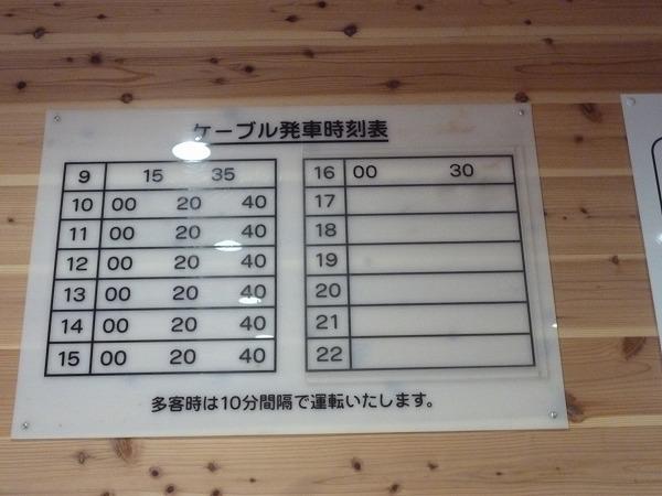 P1050522.jpg