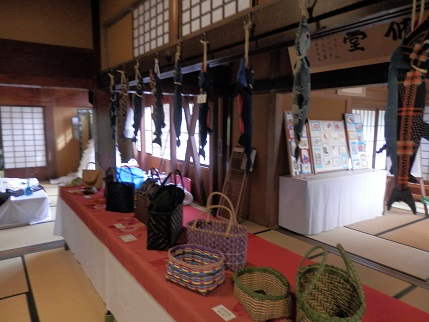 飯塚邸作品展2