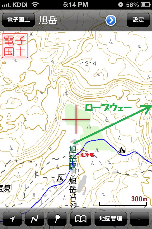 asahidake5