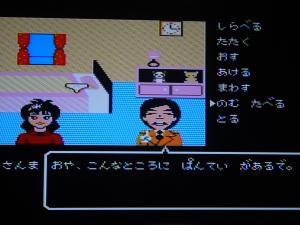 DSC00849_convert_20130706035618.jpg