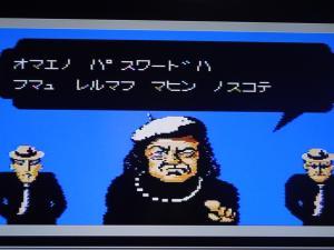 DSC01224_convert_20130912231024.jpg