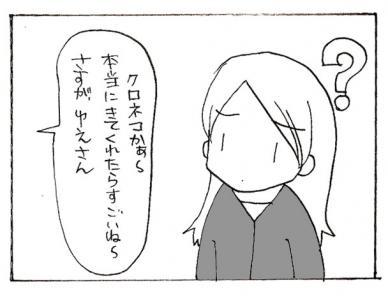 610-2.jpg
