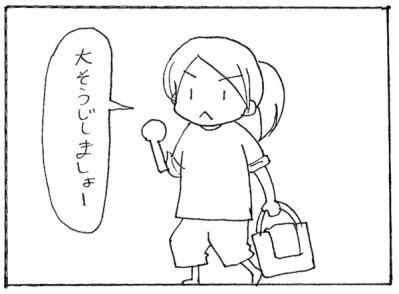 611-1.jpg