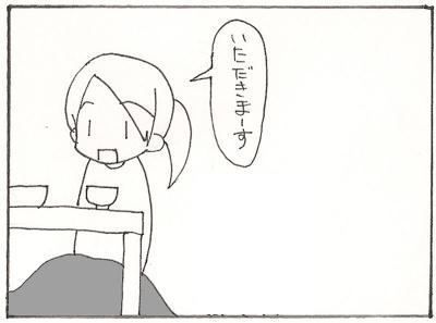 614-1.jpg