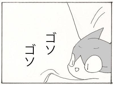 614-3.jpg