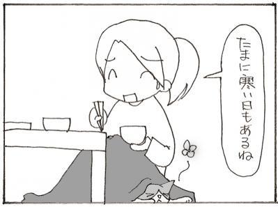 614-5.jpg