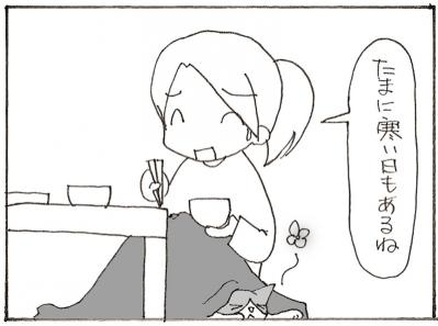 614-5.jpg
