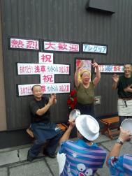2013飯坂5