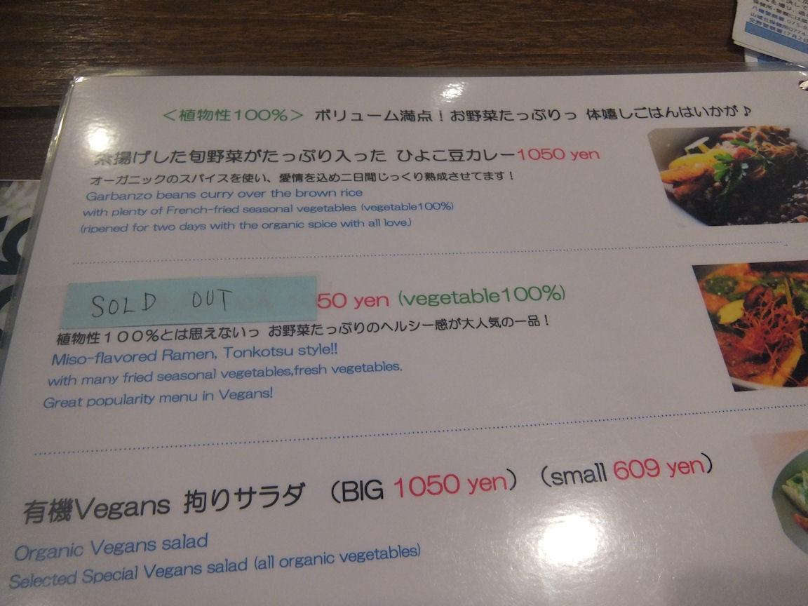 6_20130601101607.jpg