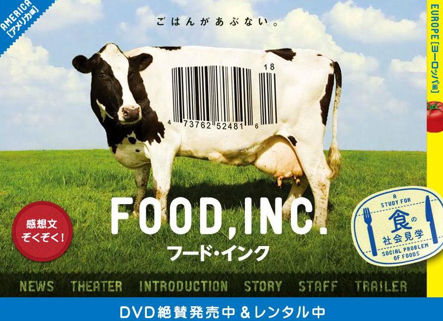 foodink.jpg