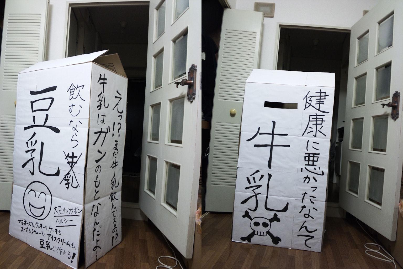 fumifumi2_20130525003315.jpg