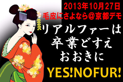 kyoto20131027_2013092402123206d.jpg