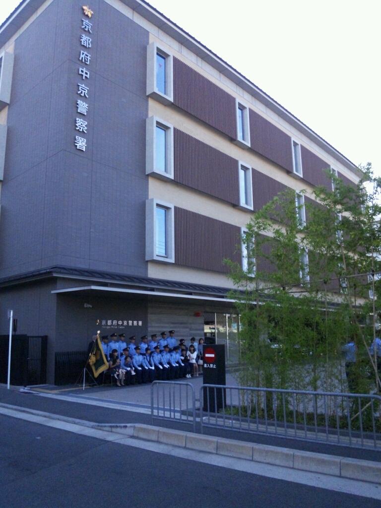 kyotodemo2013.jpg