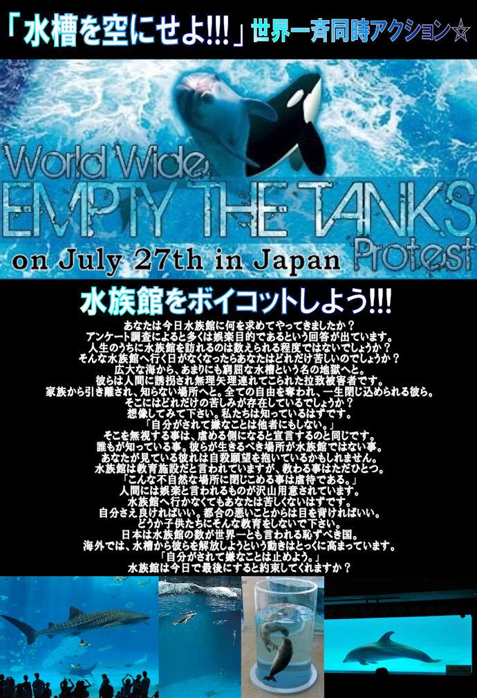 tank2c.jpg