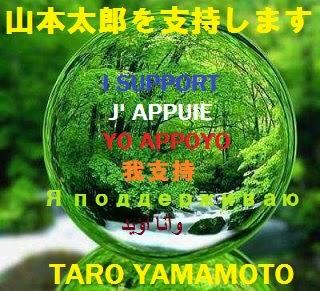tarousyomei.jpg