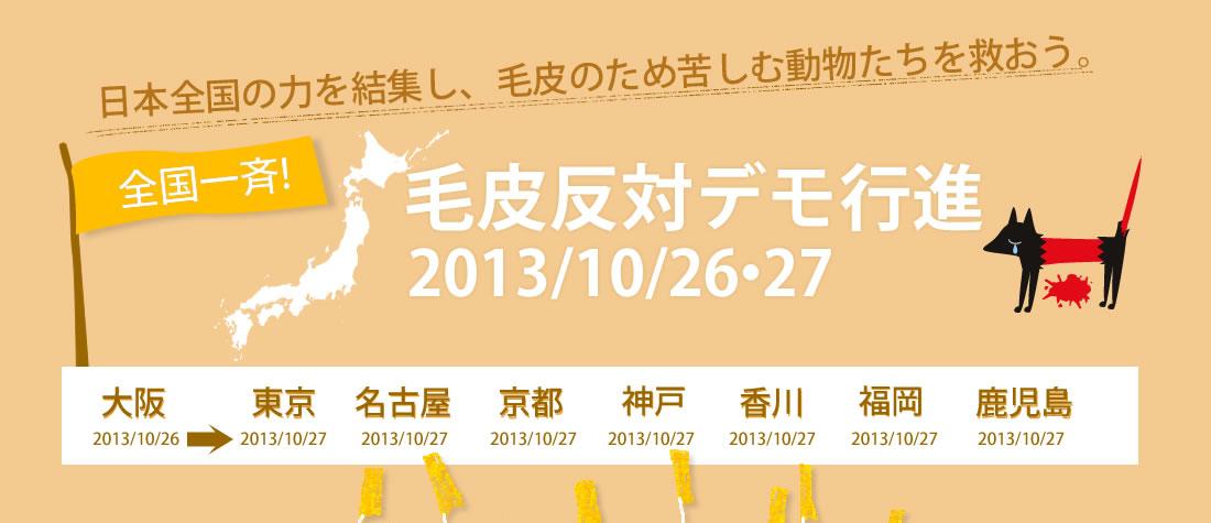 zenkoku2_201309282345545a8.jpg