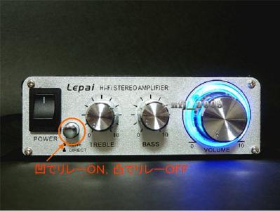 NFJ LP-2020A+ Custom