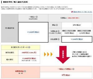 L-03E ドコモオンラインショップ NTTドコモ