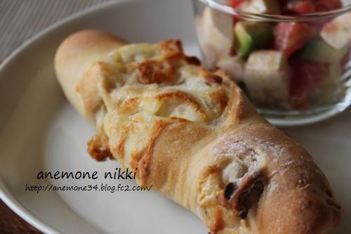 カマンベールくるみパン1