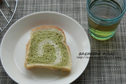 粉茶うずまきパン1