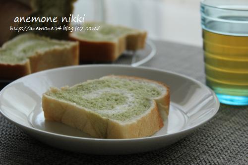 粉茶うずまきパン2