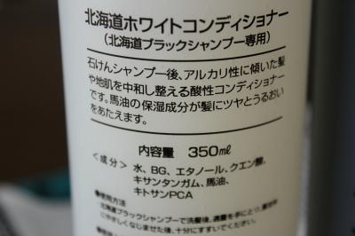石鹸シャンプー3