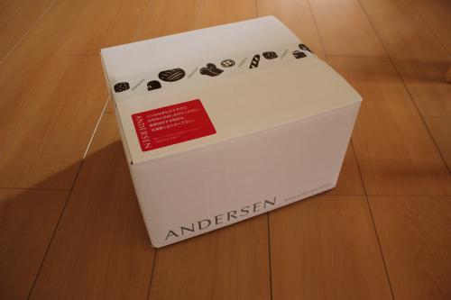 アンデルセン動物パン1
