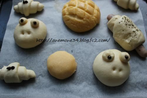 パスコかえるパン2
