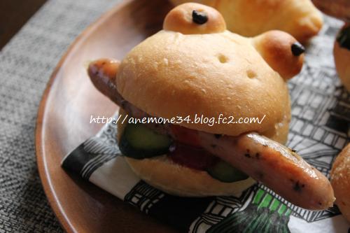 パスコかえるパン4