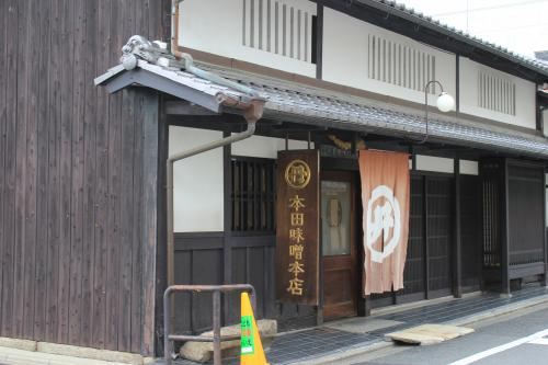 本田味噌1