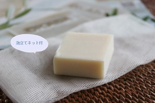 岡田オリーブ石鹸3