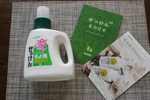 ミヨシ液体石鹸洗剤1