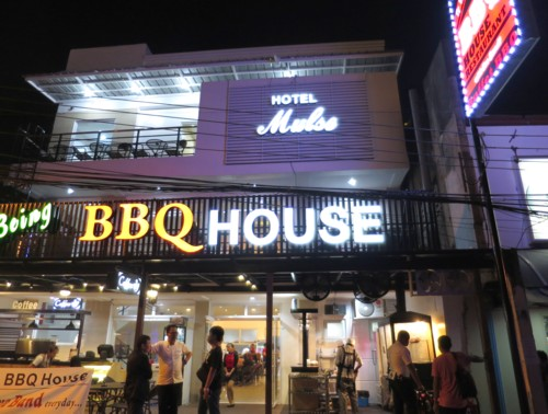 bbq house & mulse