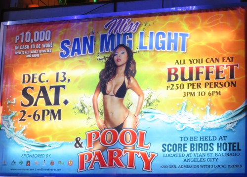 pool party12114 banner
