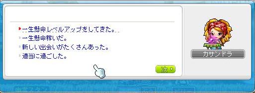 m00087_20131212174247cdf.png