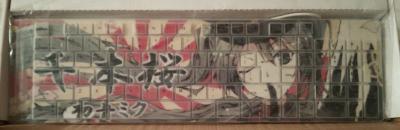 千本桜キーボード