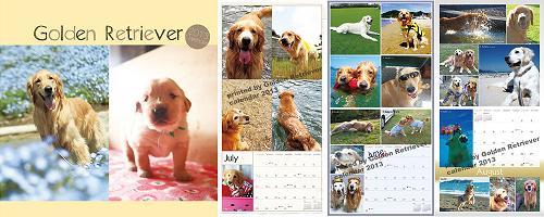slider3 カレンダー