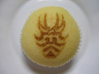 歌舞伎蒸しパン2