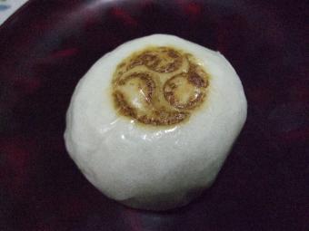 吉田神社饅頭