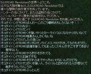 SRO[2013-10-21 20-58-48]_20