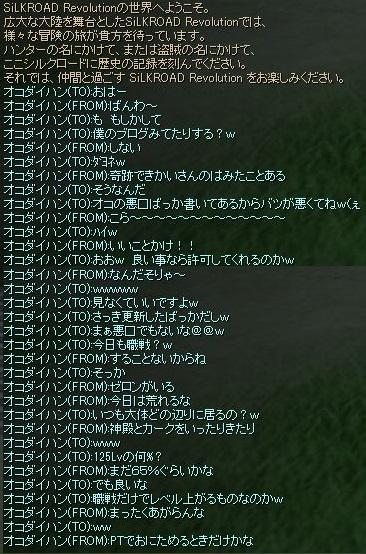SRO[2013-10-22 19-34-59]_56