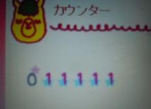 11111_20131121001635777.jpg