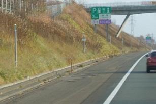 北海道高速道路