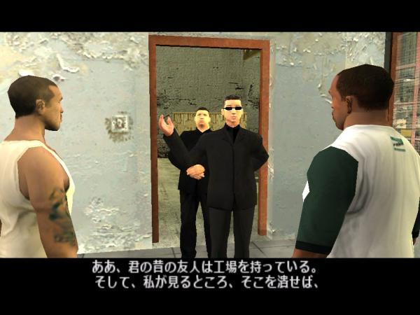 シンジケート ミッション