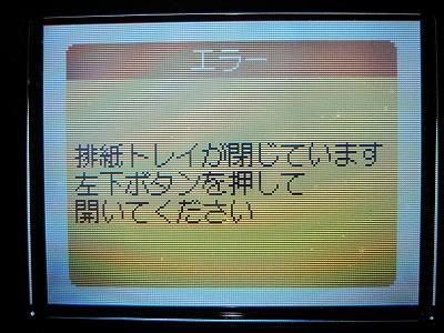 S001_IMG_8645.jpg