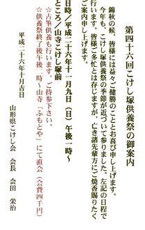 20141026-.jpg
