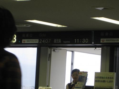 卓球797