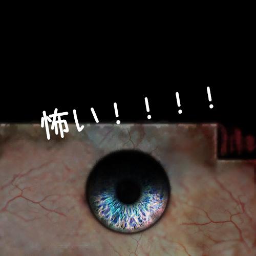 eyeorcblind.jpg