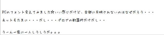 Baidu IME_2013-10-11_2-16-34